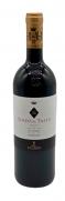 antinori guado al tasso 2017 - wimbledon wine cellar