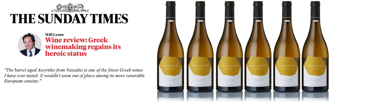 Sunday Times Wine Columnist Will Lyons' rave review of Vassaltis Assyrtiko - Wimbledon Wine Cellar