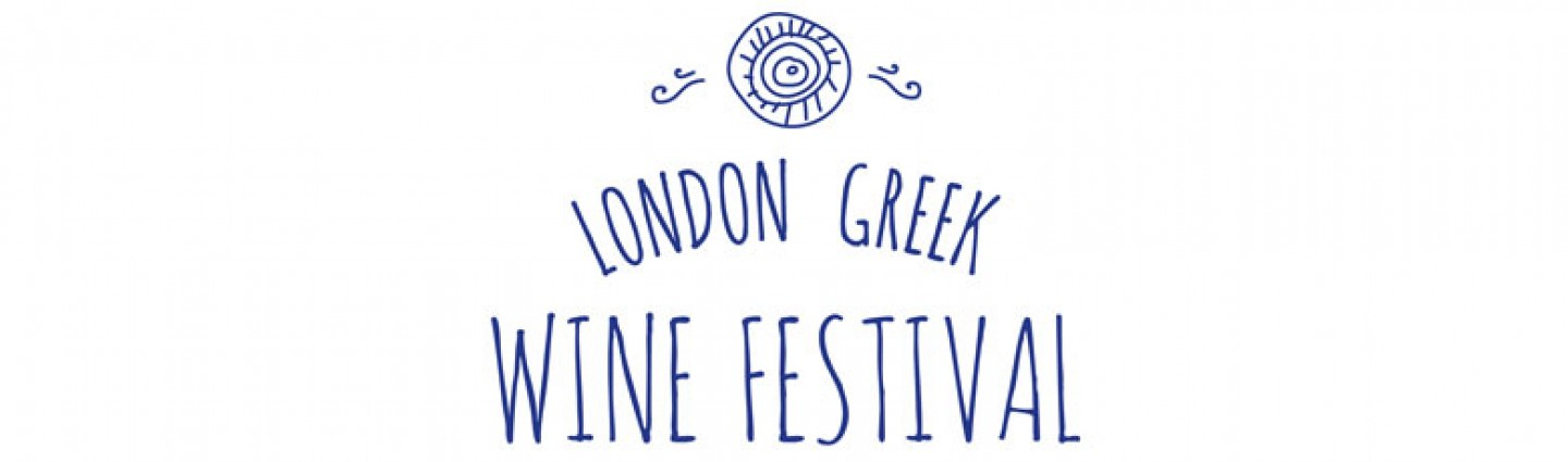 London Greek Wine Festival 2016