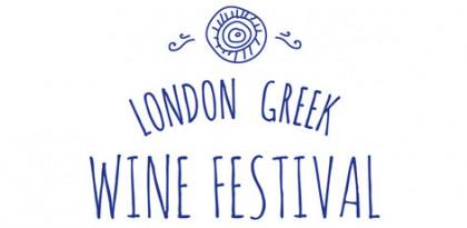 London Greek Wine Festival 2016