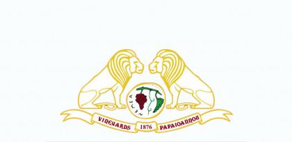 Papaioannou Vineyards logo